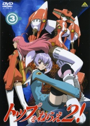 DVD3 cover